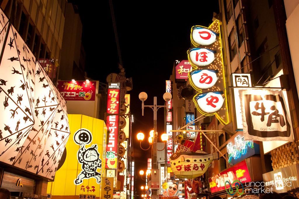 Osaka Main Street at Night - Japan