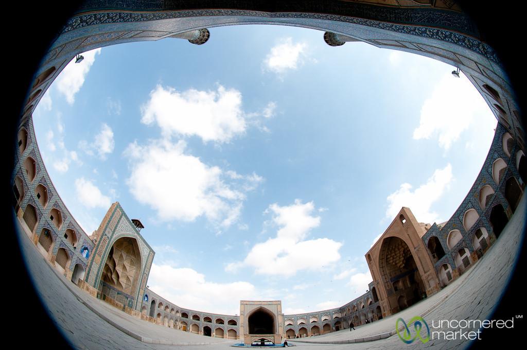 Courtyard of Jameh Mosque - Esfahan, Iran