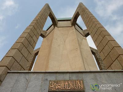 Tomb of Avicenna - Hamadan, Iran