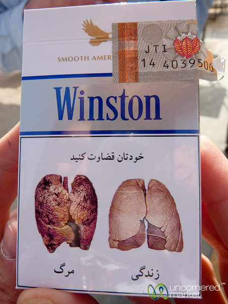 Iranian Cigarette Warning - Shiraz