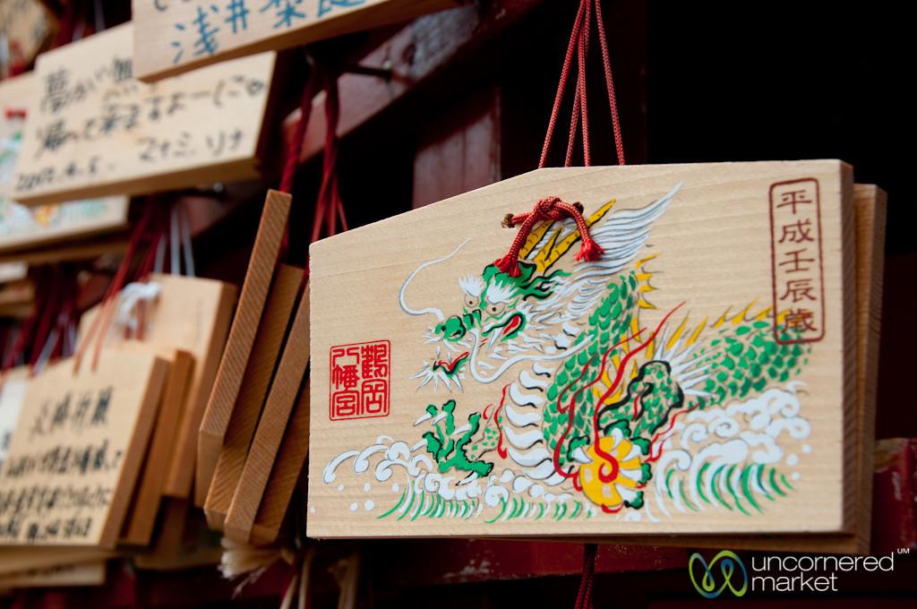 Ema Boards at Tsurugaoka Hachimangu Shinto Shrine - Kamakura, Japan