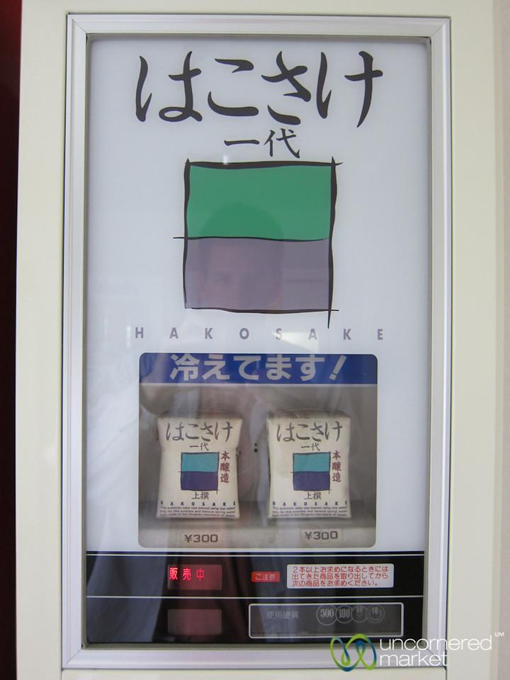 Sake in a Box - Japan