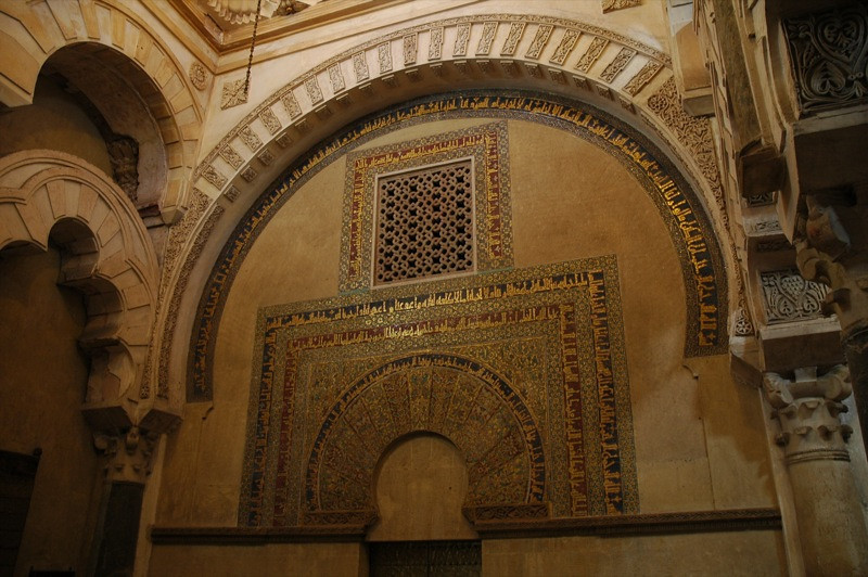 Mezquita's Moorish Design - Cordoba, Spain