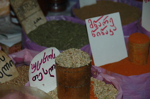 Spices at Market - Tbilisi, Georgia