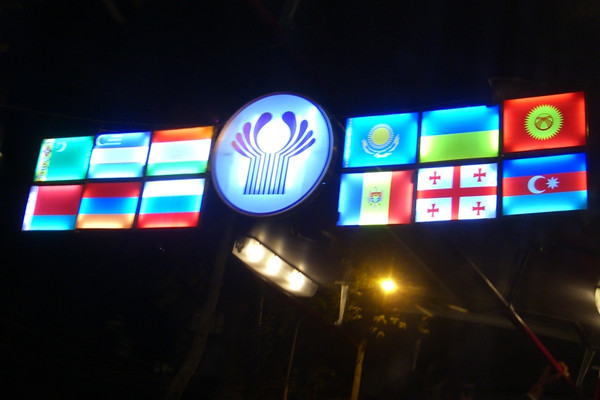 CIS Summit Lights - Dushanbe, Tajikistan