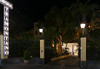 Left Rome at noon - arriving at our Sorrento hotel - 9pm - lovely warm evening