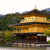 """The Golden Pavilion"" – Kyoto, Japan"
