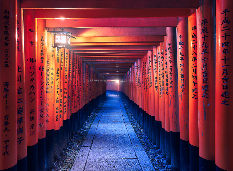 """""""Path of the Gods"""" – Kyoto, Japan"""