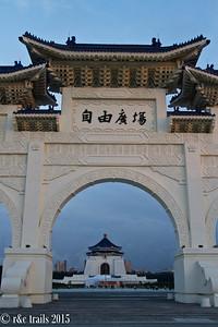 Chiang Kai-Shek at sundown