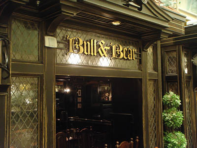 Bull and Bear Pub on the Royal Promenade