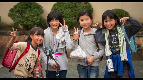 Japan Slideshow