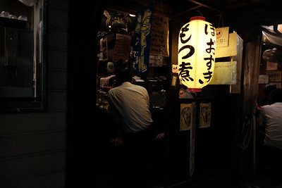 2019-09-11 Tokyo-215