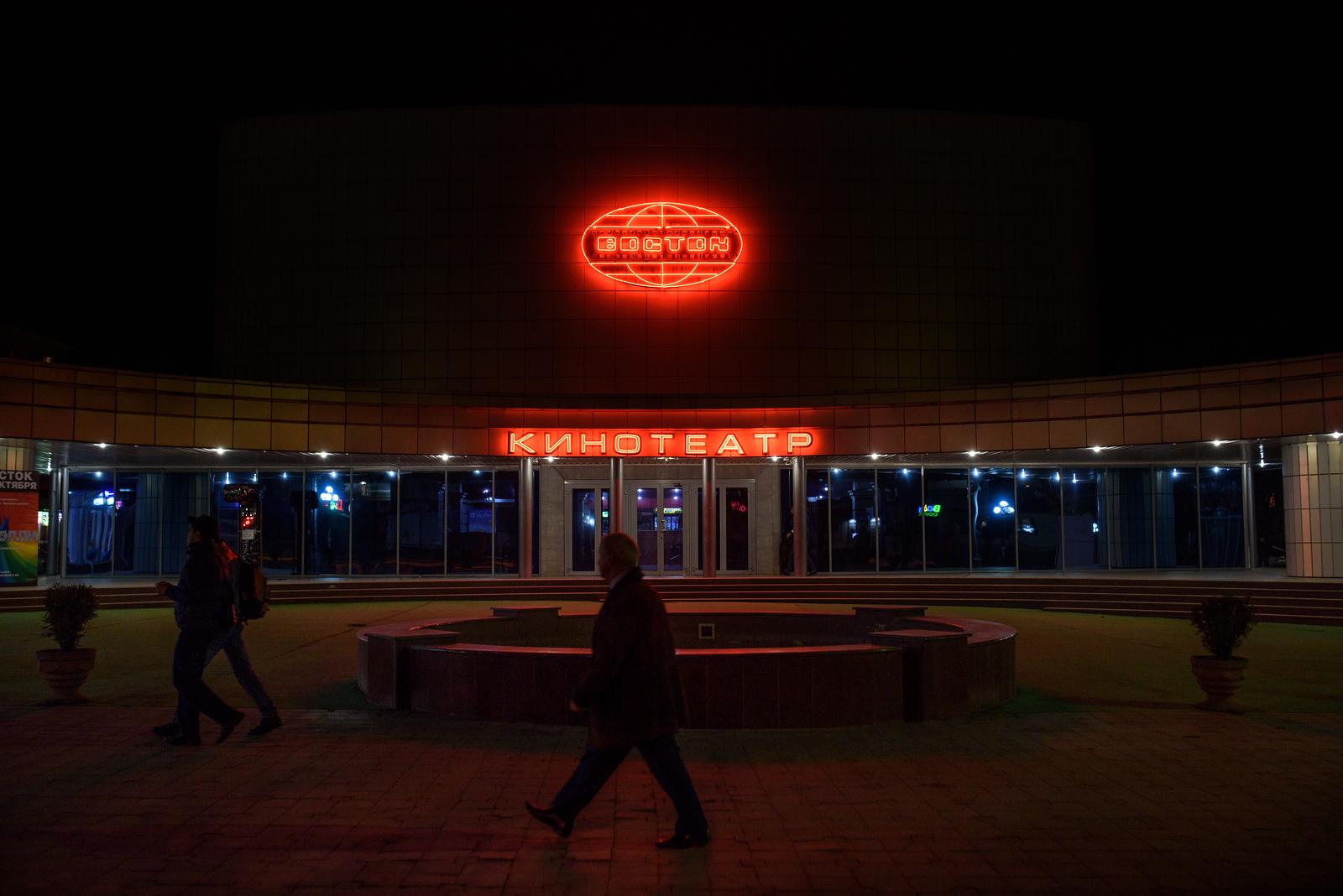 """Cinema """"East"""", à la sovietique"""