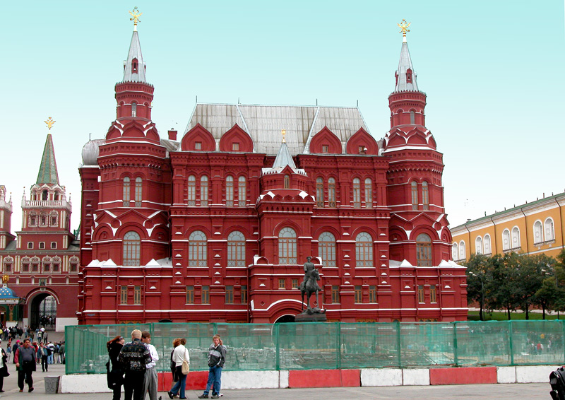 State Historical Museum at the west end of Red Square.