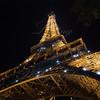 Eiffel Twinklies