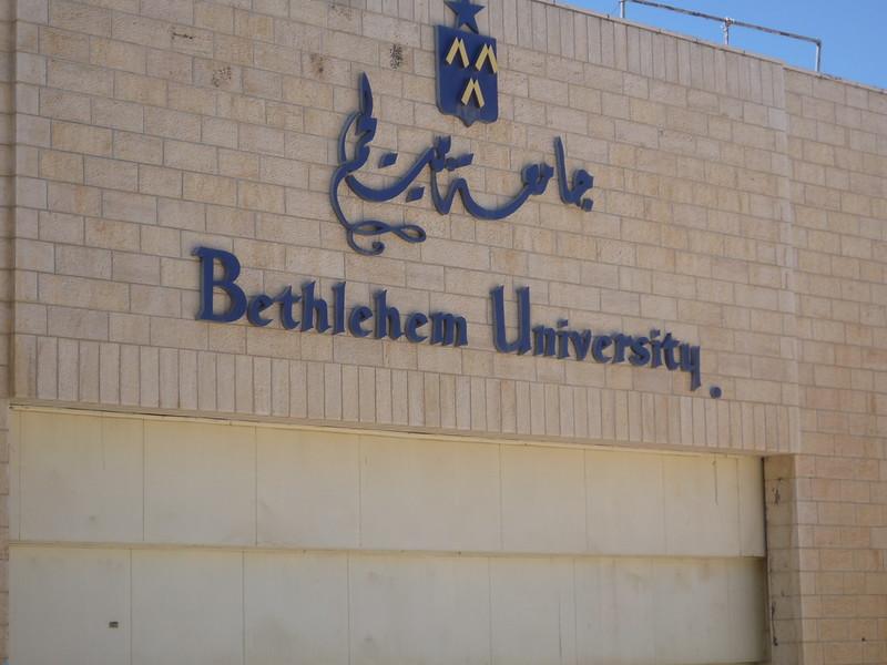BU University Sign001001