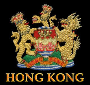 "Hong Kong ""The Golden Goose "" of Asia"