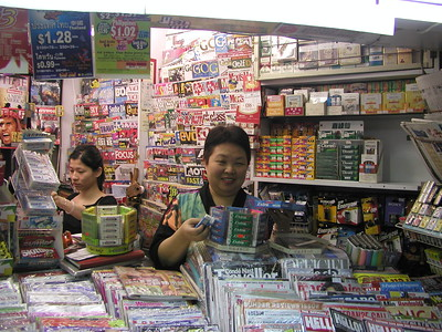 Hong Kong steet ambiance