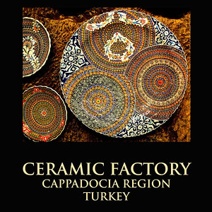 CERAMIC FACTORY, CAPPADOCIA REGION, TURKEY