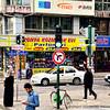 Downtown Konya street scene.