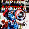 Main Street Captain America