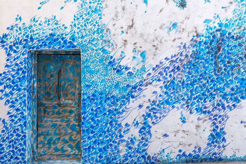 Wall Art, Asilah