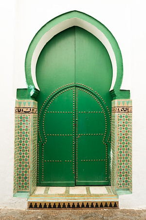 Green Door, Asilah