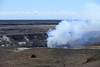 Hawaii Volcanoes National Park.  That's one big smokin' hole!