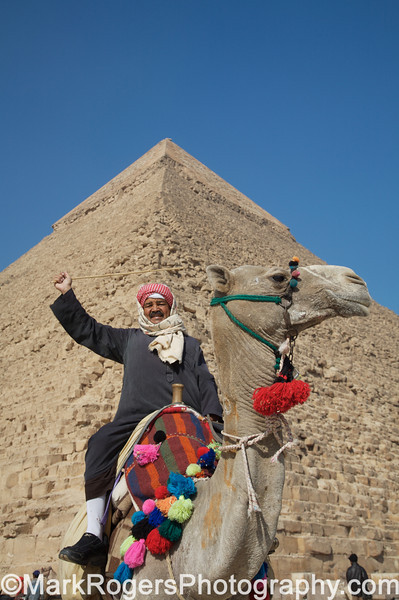 The Great Pyramid<br /> Giza, Egypt