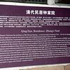 Chongqin-20