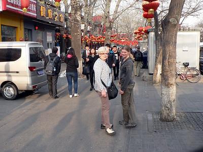 Beijing, April 12