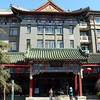 Our hotel in Beijing