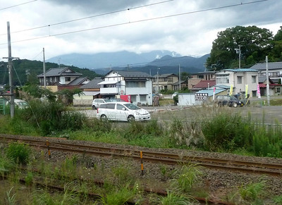 By train from Sendai to Tokyo