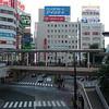 Downtown Tachikawa near the RR station.