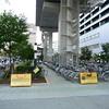 Bikes near the RR station in Tachikawa.