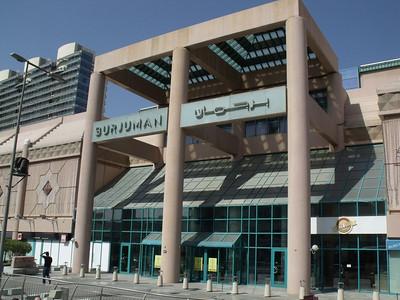 Dubai1stDayBlueBusTour