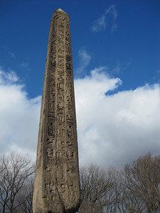 Cleopatra's needle in Central Park http://en.wikipedia.org/wiki/Cleopatra's_Needle