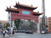 Chinatown Entrance Arch, Montreal, Quebec, Canada.