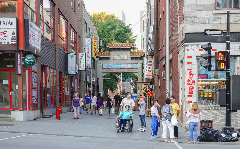Another Chinatown Entrance Arch, Montreal, Quebec, Canada.