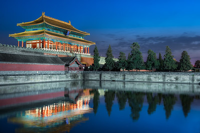 Reflections Of The Past || Beijing China