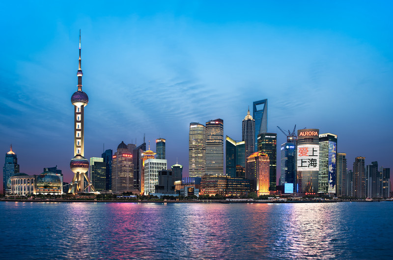 On A Clear Night || Shanghai China