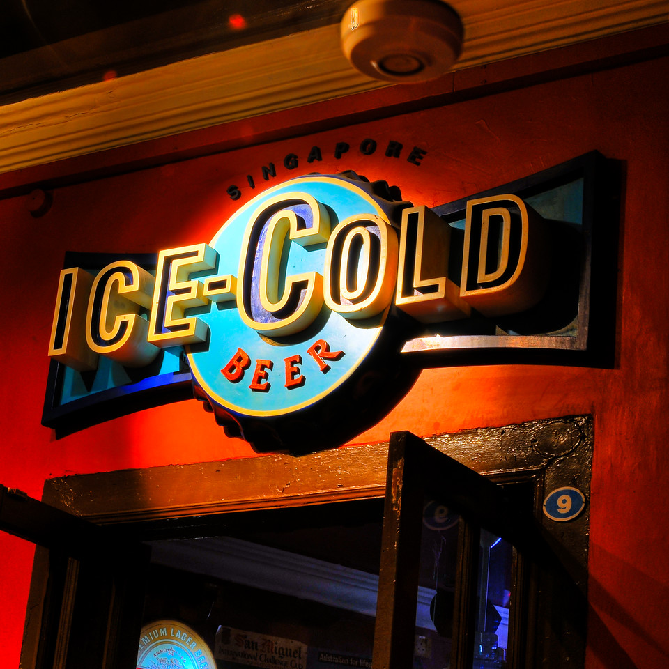 ice cold 1_DSC2522_3_4_5_6_7-1