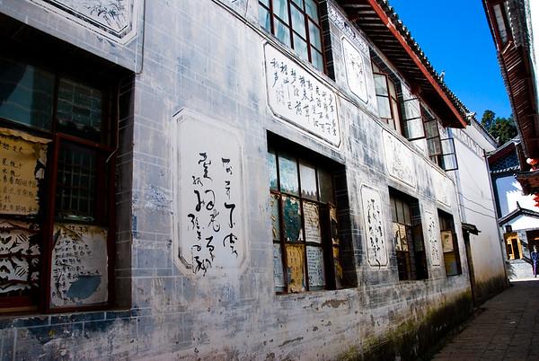 China: Lijiang