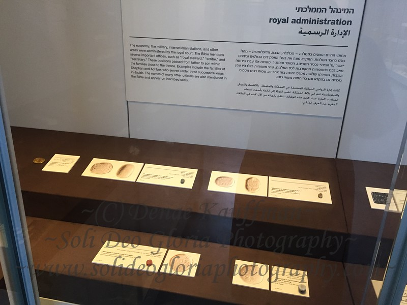 Some of the signates of the ancient leaders of Israel in bible times at the Isreal Museum. Pretty neat!