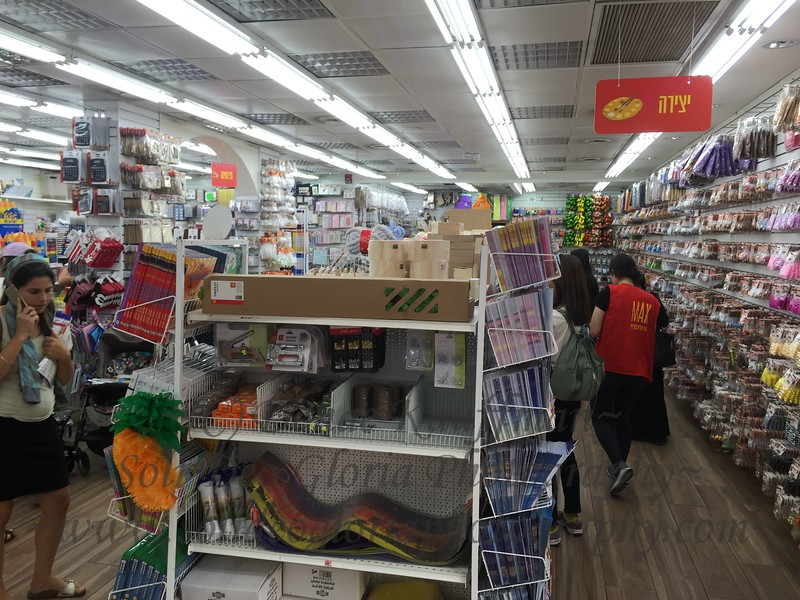 Max Hobby. The Hobby Lobby of Israel. Very Different!