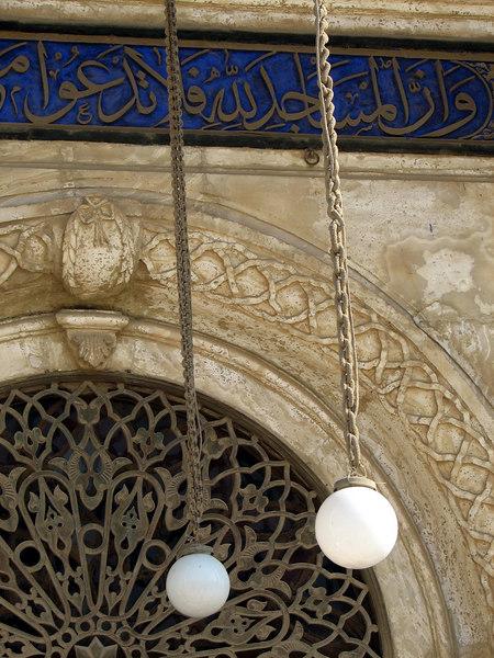Islamic Cairo, Egypt