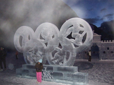 100123 Lake Louise Ice Carving