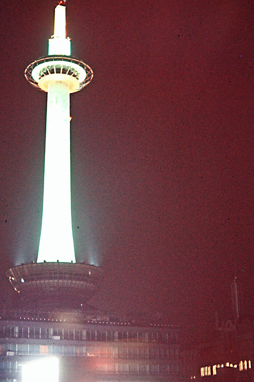Kyoto Space Needle