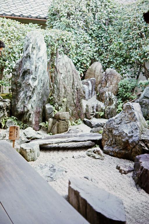 Tokyo - Aen Temple Rock Garden