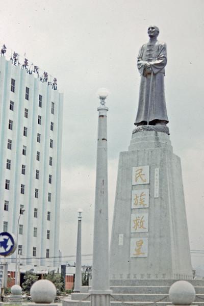 Taipei - Monument to Chang Kei-shek